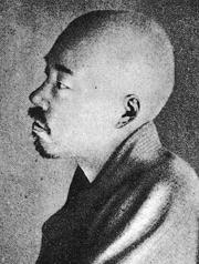 Masaoka Xiki